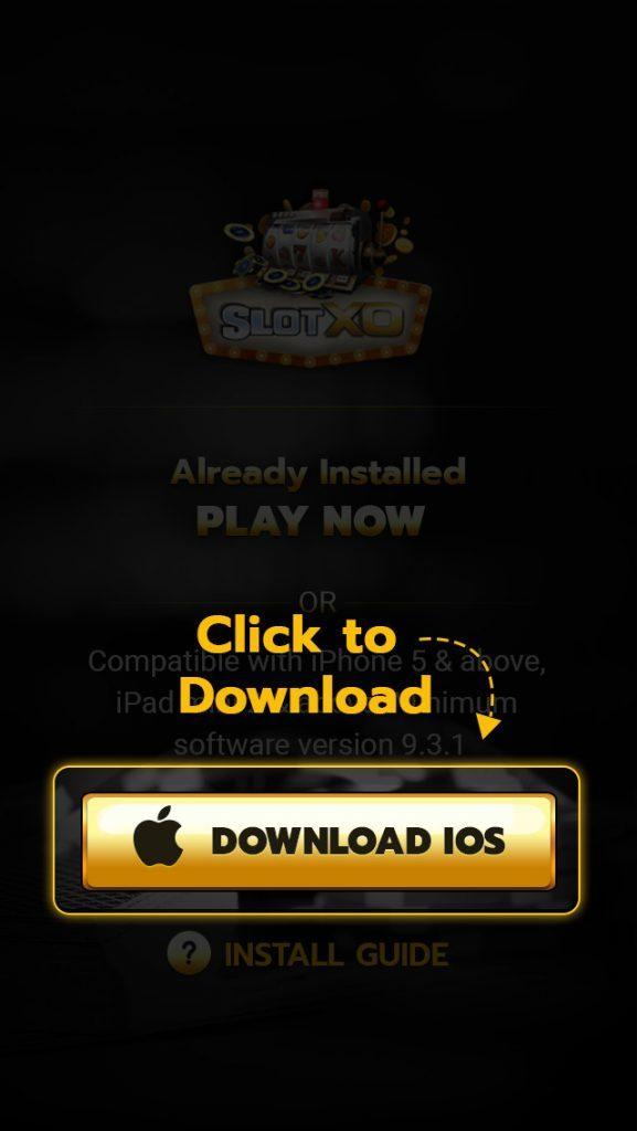 ติดตั้ง SlotXO iOS
