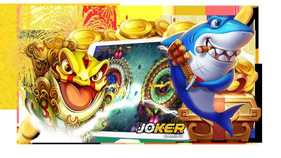 Joker Gaming : SLOTXO
