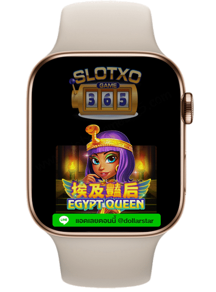 Slotxogame365